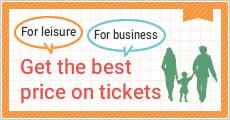Get the best price on tickets