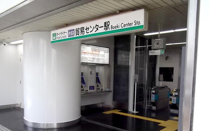 出口案内 東京モノレール 浜松町 駅探