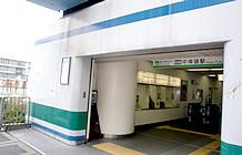 Sannomiya Station