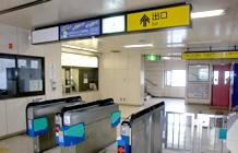 Minami Uozaki (Sakagura-no-michi) Station [R03]