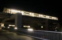 Island Kitaguchi Station [R04]