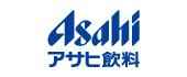 アサヒ飲料株式会社